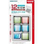 【新品】【3DSH】ダブルカードケース12 クリア[お取寄せ品]