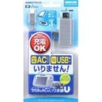 【新品】【WiiUHD】WiiU用USBもACもいりま線U[お取寄せ品]