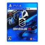 [100円便OK]【新品】【PS4】DRIVECLUB VR