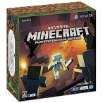 PlayStationVita Minecraft (マインクラフト) Special Edition Bundle 版 ソニー PCHJ-10031