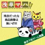 [宅配便限定]サッカーやろう!〜Challenge The World〜 SWJ-CCJ002