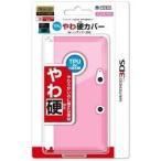 【新品】TPUやわ硬カバー3DS クリアピンク