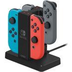 Yahoo!浅草マッハ【新品】【NSHD】Joy-Con充電スタンド for Nintendo Switch[お取寄せ品]