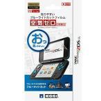 [100円便OK]【新品】【3DSH】貼りやすいブルーライトカットフィルム空気ゼロピタ貼り for Newニンテンドー2DS LL