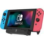 【新品】【NSHD】テーブルモード専用 ポータブルUSBハブスタンド for Nintendo Switch[在庫品]