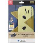 【新品】【NSHD】モンスターハンターライズ ハンドポーチfor Nintendo Switchオトモアイルー[在庫品]