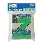 [100円便OK]【新品】【TTAC】カードプロテクター オーバーガードZ Jr.