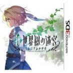 [100円便OK]【新品】【3DS】新・世界樹の迷宮 ミレニアムの少女