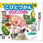 [100円便OK]【新品】【3DS】こびとづかん こびと観察セット