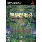 [100円便OK]【新品】【PS2】聖剣伝説4