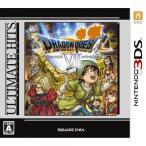 [メール便OK]【新品】【3DS】【BEST】ドラゴンクエストVIIエデンの戦士たちアルティメット ヒッツ[在庫品]
