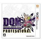 [メール便OK]【新品】【3DS】ドラゴンクエストモンスターズ ジョーカー3 プロフェッショナル[お取寄せ品]