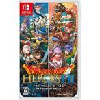 [メール便OK]【新品】【NS】ドラゴンクエストヒーローズI・II for Nintendo Switch