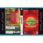[100円便OK]【新品】【PSP】麻雀格闘倶楽部