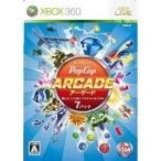 【新品】【Xbox360】ポップキャップ アーケード〜楽しさ、いっぱい。アクション&パズル7パック〜