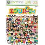 [100円便OK]【新品】【Xbox360】エブリパーティ