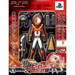【訳あり新品】【PSP】【限】絶対ヒーロー改造計画 限定版[お取寄せ品]