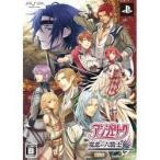 【訳あり新品】【PSP】【限】アンジェリーク魔恋の六騎士 限定版[お取寄せ品]