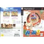 [100円便OK]【新品】【PS2】FEVER9 SANKYO公式パチンコシミュレーション