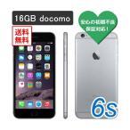 ��ŵ�ա�¨Ǽ��ǽ�ۡ�B������ʡ�DoCoMo iPhone6s 16GB ���ڡ������쥤  �¿��ݾ� ���ޥ� Apple ���� �������šۡ�����̵�������������