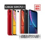 ��ŵ�ա�¨Ǽ�ġۡڿ��ʡ�iPhone XR 128GB SIM�ե꡼����ڥ�å�/������/ �ۥ磻��/�������/ �֥�å�/�֥롼�ۡ��ݸ�饹�աۡ�����̵�������������
