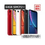 ��ŵ�ա�¨Ǽ��ǽ�ۡڿ��ʡ�iPhone XR 64GB SIM�ե꡼ ����ڥ�å�/������/�ۥ磻��/�������/�֥�å�/�֥롼�ۡ��ݸ�饹�աۡ�����̵�������������