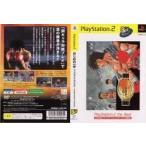 【中古】【PS2】【BEST】はじめの一歩 VITORIOUS BOXERS〜Championship Version〜(PS2 the Best)[お取寄せ品]