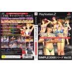 [100円便OK]【中古】【PS2】【SIMPLE2000】Vol.55 THE キャットファイト