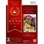 [100円便OK]【中古】【Wii】【BEST】ワンピース アンリミテッドクルーズ エピソード2 目覚める勇者 みんなのおすすめセレクション