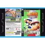 [100円便OK]【中古】【PSP】実況パワフルプロ野球ポータブル3
