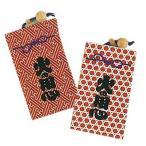 火の用心袋 s6403-04 巾着 祭り よさこい きんちゃく 小物入れ まつり 信玄袋 お取り寄せ商品 1点までメール便可