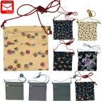 ポシェット 祭り 巾着 o的7827-40 祭 巾着袋 信玄袋 2点までメール便可お取り寄せ商品