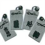刺子 巾着袋 s6425-28 巾着 祭り よさこい きんちゃく 小物入れ まつり 信玄袋 お取り寄せ商品 1点までメール便可