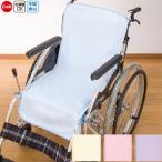 介護 車椅子用 防水シーツ ひも付 消臭達人 消臭 日本製 (cf89832) 介護用 ak13