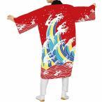 よさこい 長半纏 赤地 赤色 波 送料無料 L コスチューム 男女兼用 ( ao7935 L寸 ) 衣装 ユニフォーム 祭り 袢天 袢纏 法被 半纏