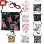 ポシェット 巾着 祭り o的9881-90 小物入れ きんちゃく まつり 信玄袋 2点までメール便可お取り寄せ商品