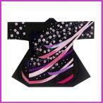 長半纏 ( よさこい 祭り 衣装 ) 黒 桜 のし
