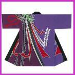 長半纏4 ( よさこい 踊り 衣装 ) 紫 藤
