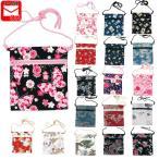 ポシェット 巾着 祭り o的9571-88 小物入れ きんちゃく まつり 信玄袋 2点までメール便可お取り寄せ商品