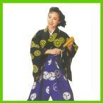 半着付 ( 苑-8734 ) ( 踊り 袴下 衣装 )
