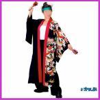 ■送料無料! よさこいコスチューム13-61 レディース メンズ 男女兼用 ( 唯 53077 ) ( 黒 和柄 よさこい衣装 衣裳 舞台 半纏 法被 祭り )