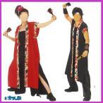 袖なし長半纏 ( 呂53038 53042 よさこい 踊り 衣装 ) よさこい衣装 赤 黒