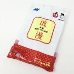 ストレッチ足袋 ( 底綿・福寿草 ) 5枚こはぜ ( クルワ 廓 くるわ ) メール便2足までOK