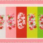七五三 女の子 半衿 ■ お子様刺繍半衿 ( 正絹 ) ( 75-8-85 ) -R ( 子供用 こども 半襟 半えり 着物 きもの ) 早期セール