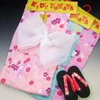 お子様 ゆかた 福袋 カトレア 110 女の子用 子供用 浴衣 花柄 ピンク 水色 紫 110cm カトレヤ