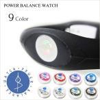 パワーバランスウォッチ POWER BALANCE WATCH シリコンバンド 腕時計 軽い メンズ レディース