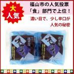 「福山浅草屋」で、1番人気の味付け海苔となります。