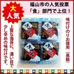 味付けのりお徳用(高級) 小袋10入 浅草屋