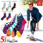 ハッピーソックス Happy Socks おしゃれ 靴下