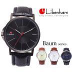 【プレゼント】Libenham(リベンハム)腕時計 Baum(バウム)シリーズ メンズ・レディース 自動巻き  LH90060 正規代理店
